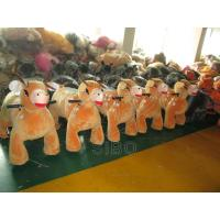 Best Motorized Plush Riding Animals Stuffed Animals With Battery Coin Toys wholesale