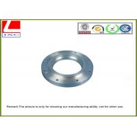 Buy cheap Custom Made Aluminum Cnc Turning Lathe Aluminum Ring With Machining Service product