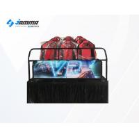 Best Theme Park 9 Player 9D Virtual Reality Cinema With Racing Car Seats wholesale