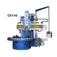 Best C5116 conventional Chinese vertical lathe machine tools specifications wholesale
