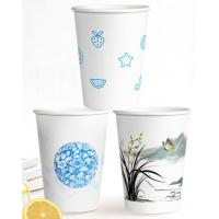Best Compostable 3 Oz White Paper Disposable Coffee Cups SGS FSC Certified wholesale