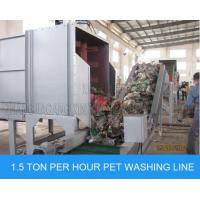 Cheap Polyester Waste PET Bottle Recycling Machine Washing Line For Large Capacity for sale