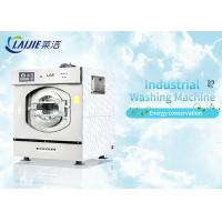 Best 50kg Fully Automatic Heavy Duty Washing Machine 36rpm Washing Speed For Laundry Shop wholesale