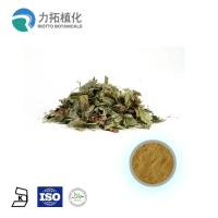 Best Icariin Icariins Organic Plant Powder Epimedium Extract With Brownish Yellow wholesale