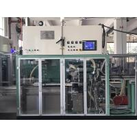 Best Sanitary Napkin Packing Machine high efficiency pantyliner wrapping machine wholesale