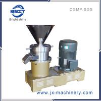 hot sale Vertical Stainless Steel Pepper Colloid Mill (JMS-80)