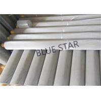 China Bendable Stainless Steel Filter Wire Mesh For Furnace Petroleum Chemical Oxidation Resistance on sale