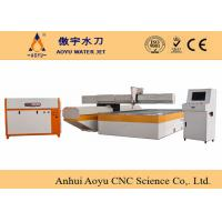 China CNC Water Jet Cutting Machine Stainless Steel Water Tank for Cantilever Structure on sale