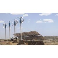 China Home Residential Hybrid Power Generation System Maglev Wind Generator 600w on sale