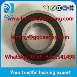 Buy cheap Japan origin Rubber seals 40TM14/40TM14A Deep Groove Ball Bearing product
