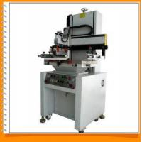 Best Silk Screen Printing Machine (JQ4060BS) wholesale