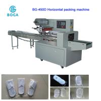 Best High speed Multi-Function Disposable shoe horizontal packing machine wholesale