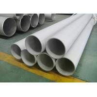 China 410 410s Large Diameter Stainless Steel Tube Customized Length Oxidation Resistant on sale