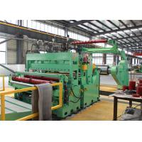 Professional Steel Coil Slitting Line Time Saving Side Trimmers With Center Cut Shear