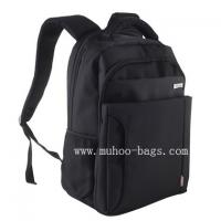 China Fashion Brief Case,Backpack,Computer Bag, Laptop Bag  for travel (MH-2050) on sale