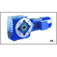 China SAF Series Helical Worm Gear Motor on sale