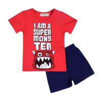 Buy cheap Customized Color Kids Garments Summer Baby Boys Clothes With Matching from wholesalers