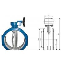 China FBGXD342 Bi - eccentric wormed soft seat butterfly valve 0.6MPa, 1.0MPa, 1.6MPa on sale