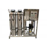 China High Power RO Water Purifier Machine , Pure Drinking Water Treatment System 500 LPH on sale