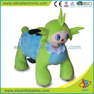 Best Sibo Plush Walking Animals Play Kids Mall Stuffed Animal Ride Electric wholesale