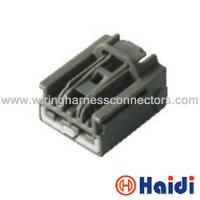 Buy cheap Auto Waterproof Connector Female 2 Pole Sealed Automobile Connectors 7283-6458-40 product