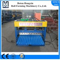 Best Galvanized Plate Corrugated Sheet Roll Forming Machine 13 Rows Rollers wholesale