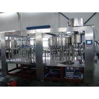 China Automatic bottled drinking water making equipment / pure water bottling machine / mineral water filling plant price on sale