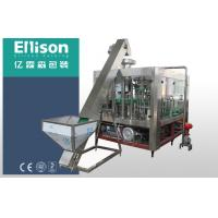 Industrial Shampoo Bottle Filling Machine Glass Bottle Air Bottling System