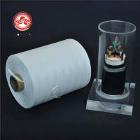 Buy cheap Waterproof Soft PP Filler Yarn Higher Voltage Cable Fibrillated Untwisted from wholesalers