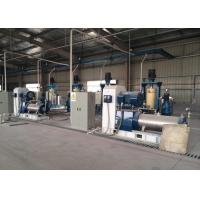 Best Micron Graphite Bead Milling / Graphite Sand Mill Machine For Pigment wholesale
