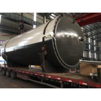 Best 0.6x0.8M Electric Heating Carbon Fiber Autoclave Small Composite Autoclave With ASME Standard wholesale