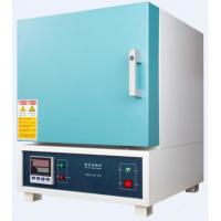 China High Temperature Muffle Furnace for  Thermal Processing on sale