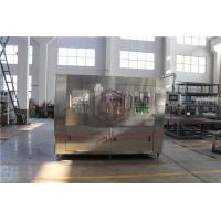Buy cheap Commercial Washing Filling And Capping Machine , Ro Water Bottle Packing Machine from wholesalers