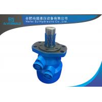 China Small Commercial Hydraulic Motor, High Torque Low Rpm Hydraulic Motor on sale