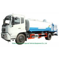 Best 4X2 Road Clean  Water Tank Lorry 12000L  With  Water  Pump Sprinkler For  Water Delivery and Spray wholesale