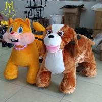 Buy cheap Hansel high quality battery operated 4 wheels scooter motorized plush riding animals with batttery indicator from wholesalers