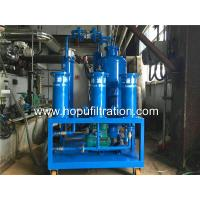 Buy cheap Hydraulic Oil Filter Separator,used hydraulic fluid reconditioner for dehydratio from wholesalers