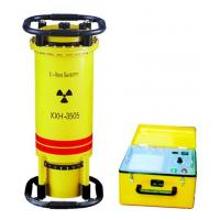 Best 180-350KV X Ray Flaw Detector wholesale