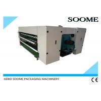 Best Integrated Automatic Corrugation Machine , Waste Paper Output Vibrating Machine wholesale