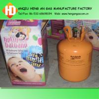 Best small helium tanks for balloons wholesale