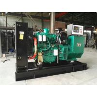 Buy cheap low price 20kw diesel generator set three phase water cooling from wholesalers