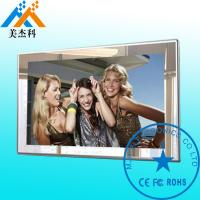 Best Infrared Motion Sensor Interactive Touch Screen Smart Mirror Kiosk For Toggery wholesale