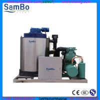 Best fresh water flake ice machine 6 ton per day fishery,Seafood Preservation,fish market wholesale