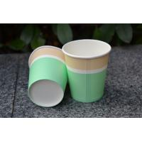 Best Single Wall Paper Cup 4oz/6oz/8oz/12oz/16oz wholesale
