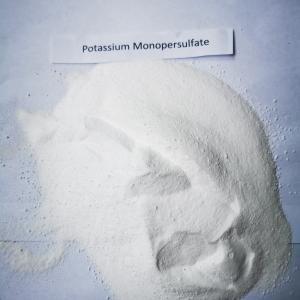 Best Potassium Monopersulfate Compound white Powder for animal biocide , CAS NO.:70693-62-8 wholesale