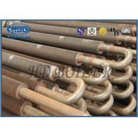 Best TUV Compact Structure Carbon Steel Finned Tubes For Power Station Boiler wholesale