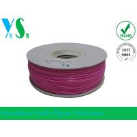 Best Soft Pink  Nylon 3D Printer Filament 3.0mm Small Density With Paper Spool wholesale