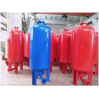 Best Carbon Steel Diaphragm Pressure Tanks For Well Water Systems 1.6MPa Pressure wholesale