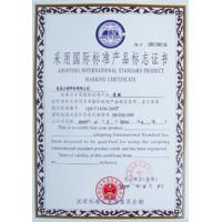 Bianyi Leather Products and Stationery Manufacture Certifications