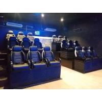 Best Removable 9D 7D Movie Theater With Hydraulic , Electric Motion System wholesale